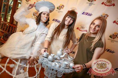 «Октоберфест-2017»: выбор Короля и Королевы (второй тур), 23 сентября 2017 - Ресторан «Максимилианс» Новосибирск - 14