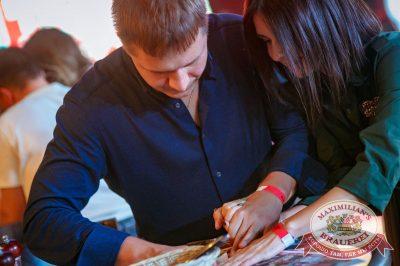 «Октоберфест-2017»: выбор Короля и Королевы (второй тур), 23 сентября 2017 - Ресторан «Максимилианс» Новосибирск - 17