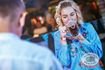 «Октоберфест-2017»: выбор Короля и Королевы (второй тур), 23 сентября 2017 - Ресторан «Максимилианс» Новосибирск - 27