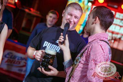 «Октоберфест-2017»: выбор Короля и Королевы (второй тур), 23 сентября 2017 - Ресторан «Максимилианс» Новосибирск - 35