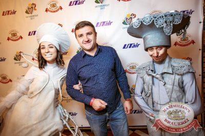 «Октоберфест-2017»: выбор Короля и Королевы (второй тур), 23 сентября 2017 - Ресторан «Максимилианс» Новосибирск - 4