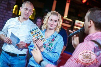«Октоберфест-2017»: выбор Короля и Королевы (второй тур), 23 сентября 2017 - Ресторан «Максимилианс» Новосибирск - 46