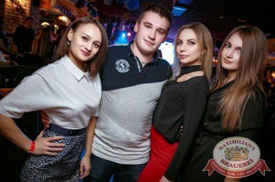 «Октоберфест-2017»: выбор Короля и Королевы (второй тур), 23 сентября 2017 - Ресторан «Максимилианс» Новосибирск - 48