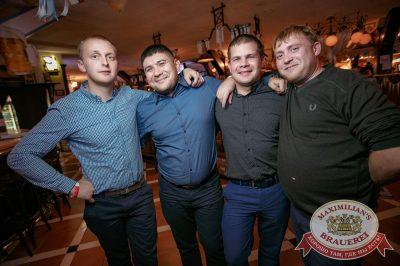 «Октоберфест-2017»: выбор Короля и Королевы (второй тур), 23 сентября 2017 - Ресторан «Максимилианс» Новосибирск - 49
