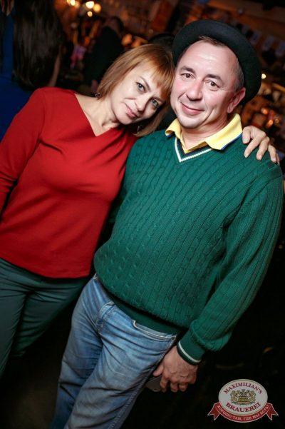 «Октоберфест-2017»: выбор Короля и Королевы (второй тур), 23 сентября 2017 - Ресторан «Максимилианс» Новосибирск - 50