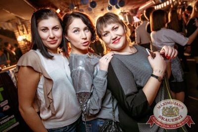 «Октоберфест-2017»: выбор Короля и Королевы (второй тур), 23 сентября 2017 - Ресторан «Максимилианс» Новосибирск - 55