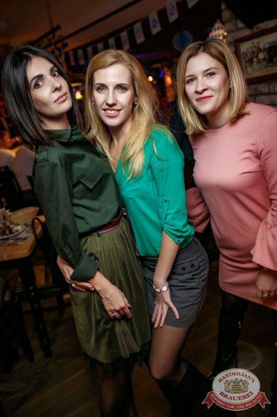 «Октоберфест-2017»: выбор Короля и Королевы (второй тур), 23 сентября 2017 - Ресторан «Максимилианс» Новосибирск - 59