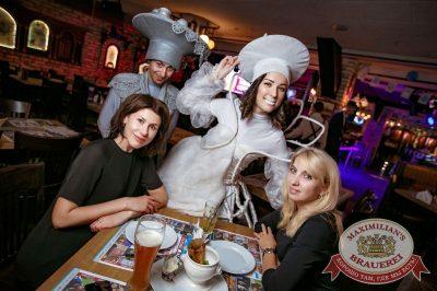 «Октоберфест-2017»: выбор Короля и Королевы (второй тур), 23 сентября 2017 - Ресторан «Максимилианс» Новосибирск - 9