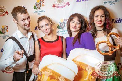 «Октоберфест-2017»: выбор пивной столицы, 29 сентября 2017 - Ресторан «Максимилианс» Новосибирск - 1