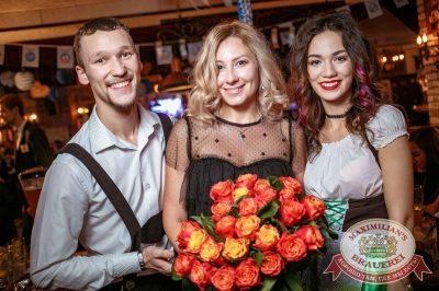 «Октоберфест-2017»: выбор пивной столицы, 29 сентября 2017 - Ресторан «Максимилианс» Новосибирск - 10