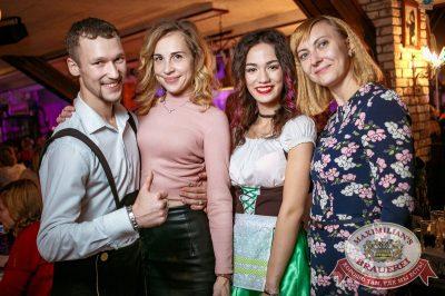 «Октоберфест-2017»: выбор пивной столицы, 29 сентября 2017 - Ресторан «Максимилианс» Новосибирск - 11