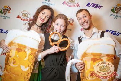«Октоберфест-2017»: выбор пивной столицы, 29 сентября 2017 - Ресторан «Максимилианс» Новосибирск - 13