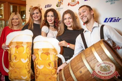 «Октоберфест-2017»: выбор пивной столицы, 29 сентября 2017 - Ресторан «Максимилианс» Новосибирск - 15