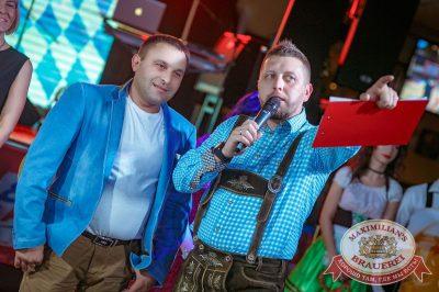 «Октоберфест-2017»: выбор пивной столицы, 29 сентября 2017 - Ресторан «Максимилианс» Новосибирск - 17