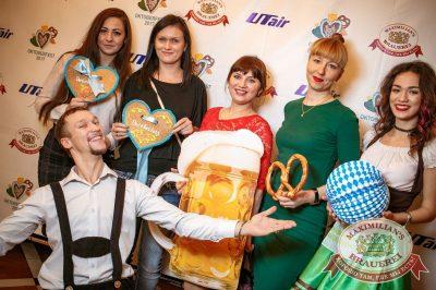 «Октоберфест-2017»: выбор пивной столицы, 29 сентября 2017 - Ресторан «Максимилианс» Новосибирск - 2