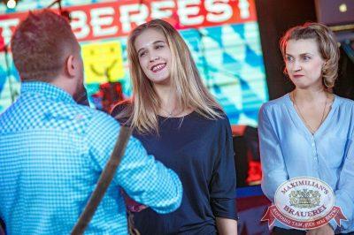 «Октоберфест-2017»: выбор пивной столицы, 29 сентября 2017 - Ресторан «Максимилианс» Новосибирск - 20
