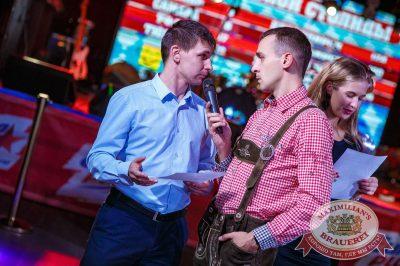 «Октоберфест-2017»: выбор пивной столицы, 29 сентября 2017 - Ресторан «Максимилианс» Новосибирск - 21