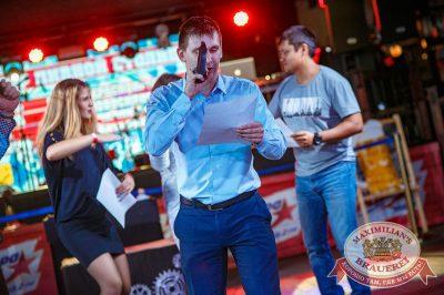 «Октоберфест-2017»: выбор пивной столицы, 29 сентября 2017 - Ресторан «Максимилианс» Новосибирск - 22