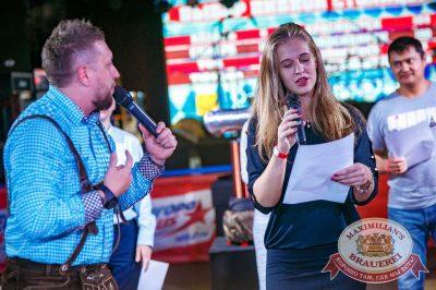 «Октоберфест-2017»: выбор пивной столицы, 29 сентября 2017 - Ресторан «Максимилианс» Новосибирск - 23