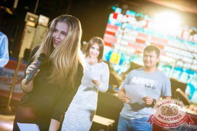 «Октоберфест-2017»: выбор пивной столицы, 29 сентября 2017 - Ресторан «Максимилианс» Новосибирск - 24