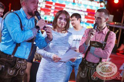 «Октоберфест-2017»: выбор пивной столицы, 29 сентября 2017 - Ресторан «Максимилианс» Новосибирск - 25