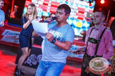 «Октоберфест-2017»: выбор пивной столицы, 29 сентября 2017 - Ресторан «Максимилианс» Новосибирск - 27