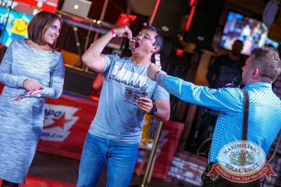 «Октоберфест-2017»: выбор пивной столицы, 29 сентября 2017 - Ресторан «Максимилианс» Новосибирск - 28