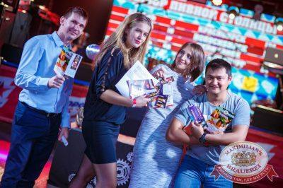 «Октоберфест-2017»: выбор пивной столицы, 29 сентября 2017 - Ресторан «Максимилианс» Новосибирск - 29