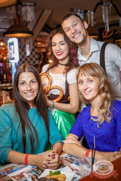 «Октоберфест-2017»: выбор пивной столицы, 29 сентября 2017 - Ресторан «Максимилианс» Новосибирск - 3