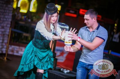 «Октоберфест-2017»: выбор пивной столицы, 29 сентября 2017 - Ресторан «Максимилианс» Новосибирск - 31