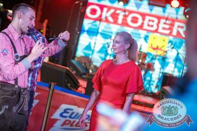 «Октоберфест-2017»: выбор пивной столицы, 29 сентября 2017 - Ресторан «Максимилианс» Новосибирск - 34