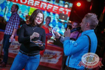 «Октоберфест-2017»: выбор пивной столицы, 29 сентября 2017 - Ресторан «Максимилианс» Новосибирск - 35