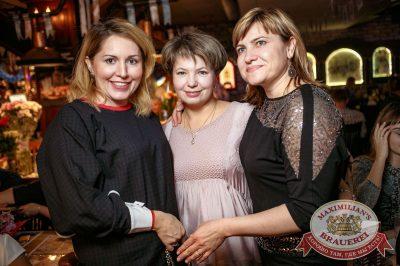 «Октоберфест-2017»: выбор пивной столицы, 29 сентября 2017 - Ресторан «Максимилианс» Новосибирск - 37