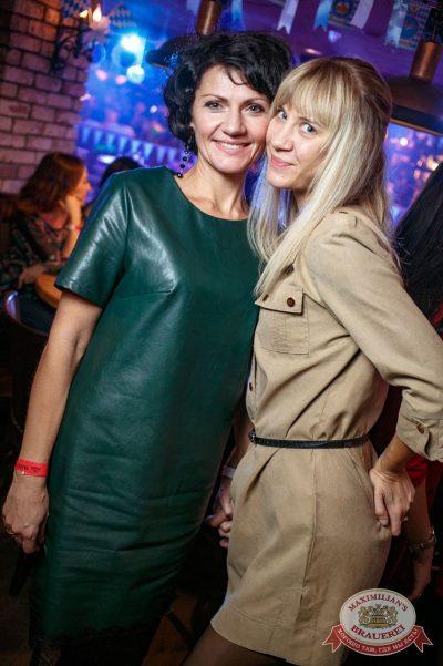 «Октоберфест-2017»: выбор пивной столицы, 29 сентября 2017 - Ресторан «Максимилианс» Новосибирск - 39