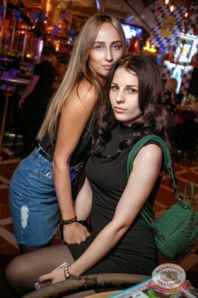 «Октоберфест-2017»: выбор пивной столицы, 29 сентября 2017 - Ресторан «Максимилианс» Новосибирск - 43