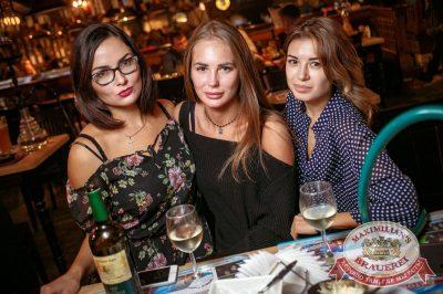 «Октоберфест-2017»: выбор пивной столицы, 29 сентября 2017 - Ресторан «Максимилианс» Новосибирск - 44