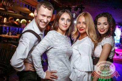 «Октоберфест-2017»: выбор пивной столицы, 29 сентября 2017 - Ресторан «Максимилианс» Новосибирск - 5