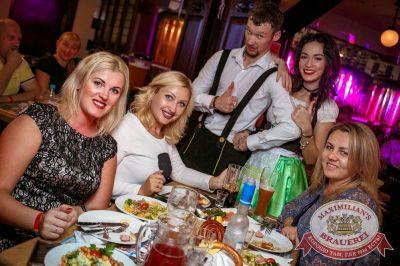 «Октоберфест-2017»: выбор пивной столицы, 29 сентября 2017 - Ресторан «Максимилианс» Новосибирск - 6