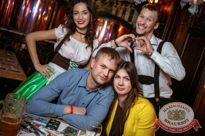 «Октоберфест-2017»: выбор пивной столицы, 29 сентября 2017 - Ресторан «Максимилианс» Новосибирск - 8