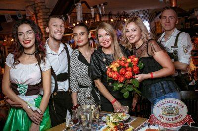 «Октоберфест-2017»: выбор пивной столицы, 29 сентября 2017 - Ресторан «Максимилианс» Новосибирск - 9