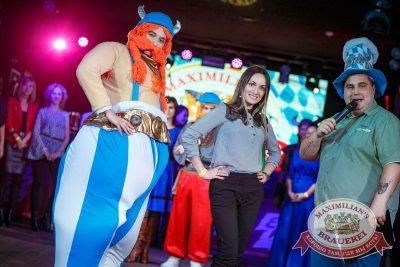 «Октоберфест-2017»: выбор пивной столицы и День именинника, 22 сентября 2017 - Ресторан «Максимилианс» Новосибирск - 13