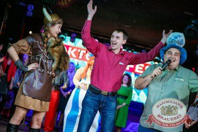 «Октоберфест-2017»: выбор пивной столицы и День именинника, 22 сентября 2017 - Ресторан «Максимилианс» Новосибирск - 15