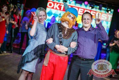 «Октоберфест-2017»: выбор пивной столицы и День именинника, 22 сентября 2017 - Ресторан «Максимилианс» Новосибирск - 19