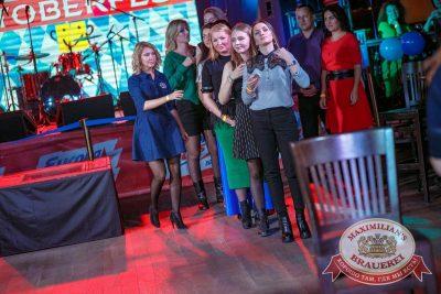 «Октоберфест-2017»: выбор пивной столицы и День именинника, 22 сентября 2017 - Ресторан «Максимилианс» Новосибирск - 22