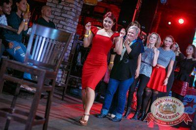 «Октоберфест-2017»: выбор пивной столицы и День именинника, 22 сентября 2017 - Ресторан «Максимилианс» Новосибирск - 23