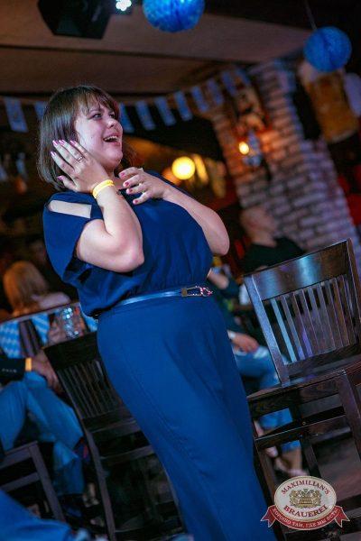 «Октоберфест-2017»: выбор пивной столицы и День именинника, 22 сентября 2017 - Ресторан «Максимилианс» Новосибирск - 24