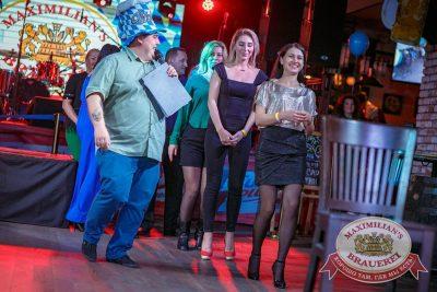 «Октоберфест-2017»: выбор пивной столицы и День именинника, 22 сентября 2017 - Ресторан «Максимилианс» Новосибирск - 25