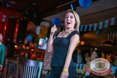 «Октоберфест-2017»: выбор пивной столицы и День именинника, 22 сентября 2017 - Ресторан «Максимилианс» Новосибирск - 26