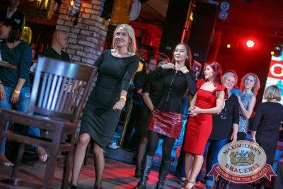 «Октоберфест-2017»: выбор пивной столицы и День именинника, 22 сентября 2017 - Ресторан «Максимилианс» Новосибирск - 27