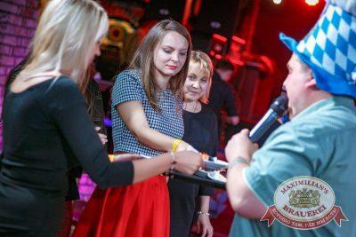 «Октоберфест-2017»: выбор пивной столицы и День именинника, 22 сентября 2017 - Ресторан «Максимилианс» Новосибирск - 29